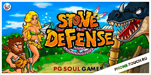 Defender Stone Age 1.4 [Android]