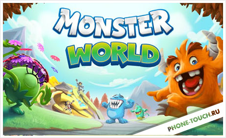 Monster World 1.0.1 [Android]