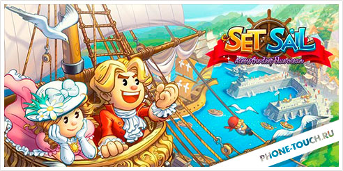 Set Sail! Pirate Adventure 1.35 [Android]