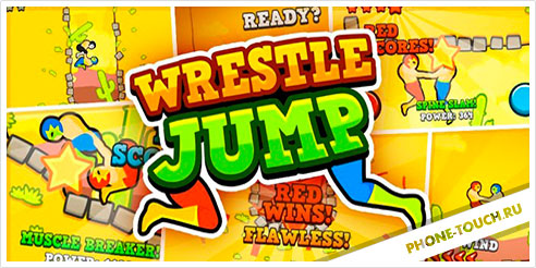 Wrestle Jump 1.0 [Android]