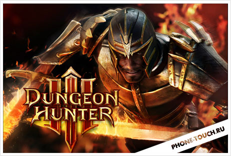 Dungeon Hunter 3 1.4.1 [iPhone, iPod] + [iPad]