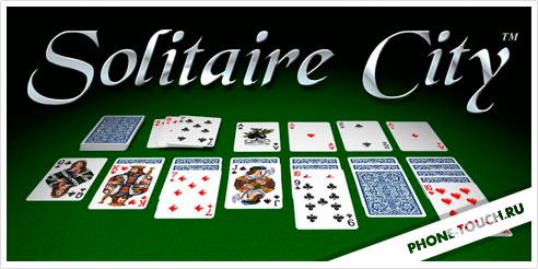 Solitaire City™ (Deluxe) 3.13 [iPhone, iPod] + [iPad]